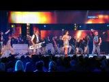 Дискотека Авария, Джиган (уч. Вика Крутая и шоу-балет Тодес) Карнавал (Песня года 2012)