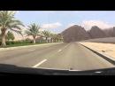 Дороги в Объединённых Арабских Эмиратах (ОАЭ) - Roads in UAE (2014) - трасса/гора Джебель Хафит, Абу-Даби, Дубаи