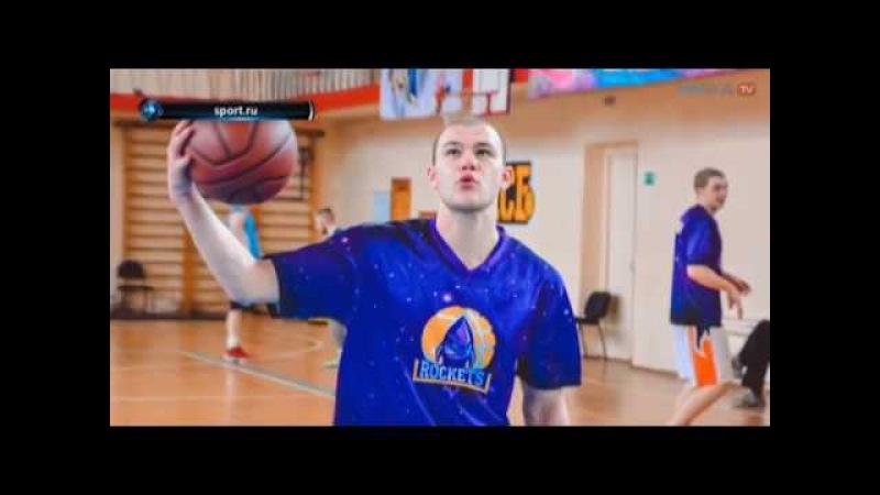 Время спорта (НИКА ТВ от 09.12.17) про баскетбол