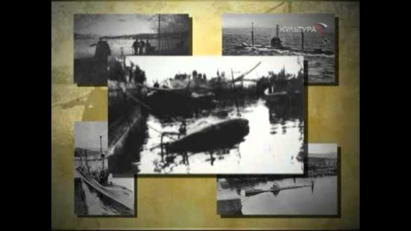 Потаённое судно. Фильм 2-й. Рождённые в пучине (2006)