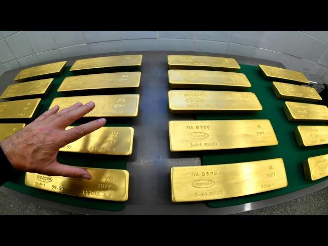 ✔ Золотой запас России. Главное золотохранилище Центробанка России