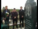 В Уфе открыли памятник известной певице Василе Фаттаховой
