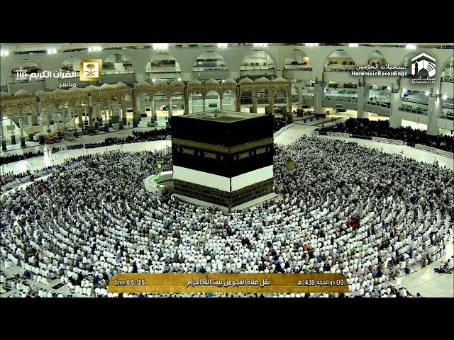 31st August 2017 Makkah Fajr Sheikh Mu'ayqali