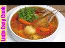 АРОМАТНАЯ ШУРПА УЗБЕКСКАЯ КУХНЯ ВКУСНЕЙШИЙ ГУСТОЙ СУП НА ОБЕД   Shurpa Lamb Vegetable Soup Recipe