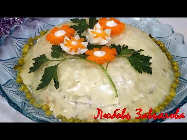 Оливье в Хрустале Новогодний вариант салата New Year's salad Olivier in Crystal