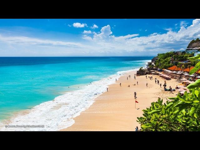 Bali trip (ОбезБаливание)