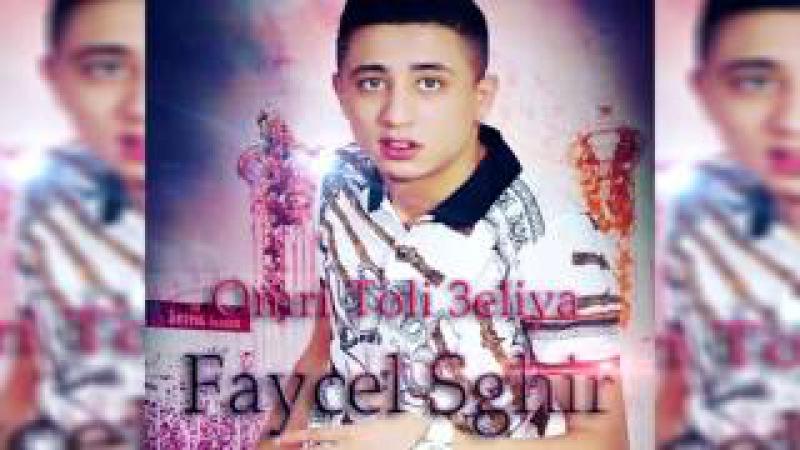 Faycel Sghir / Omri Toli 3lya / Live 2016