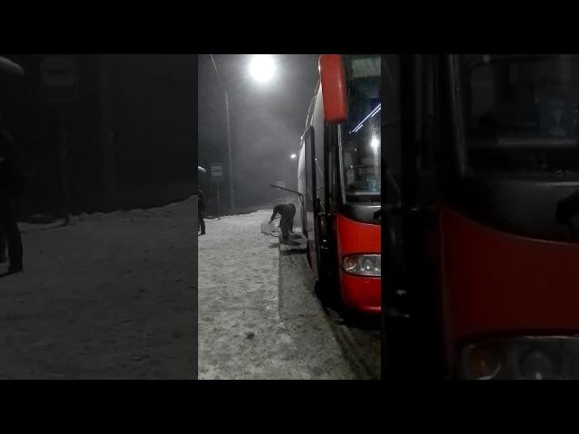 Неблагополучный рейс