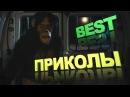 Приколы 2018 BEST пранк УГАР Pozitivchik HD приколы с животными Про котов УГАР до слез