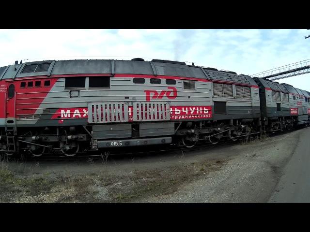 Тепловозы 2ТЭ25А Витязь под надёжным присмотром / Locomotives 2ТЭ25А Vityaz under supervision.