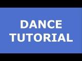 Флешмоб. Учим легкий танец. Обучающее видео.
