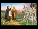 Христианское Православие или Хватит Нам Навязывать Чужеземную Иудейскую Религию Сатаны