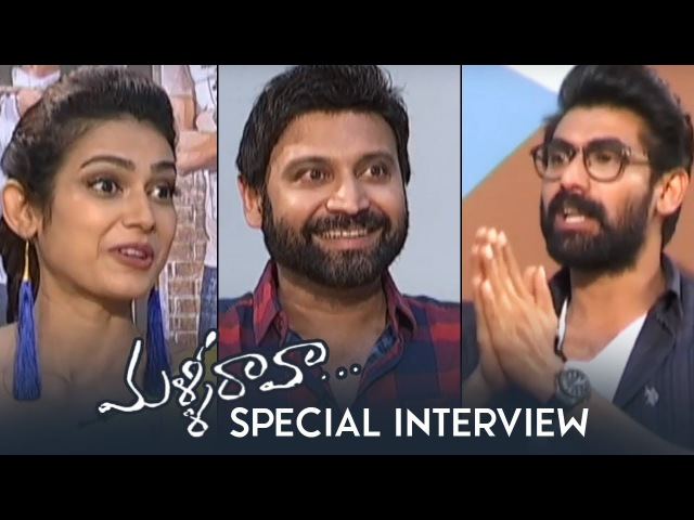 Malli Raava Team Special Interview By Rana Daggubati | Sumanth | Aakanksha | TFPC
