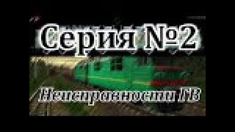 Неисправности ГВ на ВЛ80т от DaimonRZD
