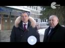 Сафоново с рабочим визитом посетил Главный федеральный инспектор по Смоленской области