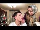 Мама, бабушка и я (Андрей Борисов GAN_13_ | Ольга Антипова Lolo_Antik| Лилия Абрамова Tatarkafm)