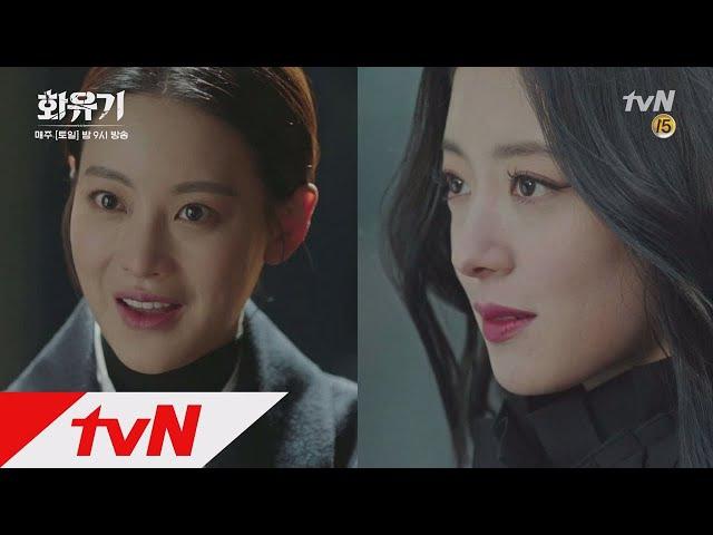 A Korean Odyssey [14화 예고] 이세영, 오연서와 ′영혼′ 바꾸기의 결과는! (아사녀 제발 멈5