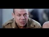 9 Рота (Фильм полностью )