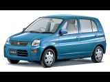 Mitsubishi Minica 5 door
