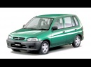 Mazda Demio L DW3W '08 1996 12 1999