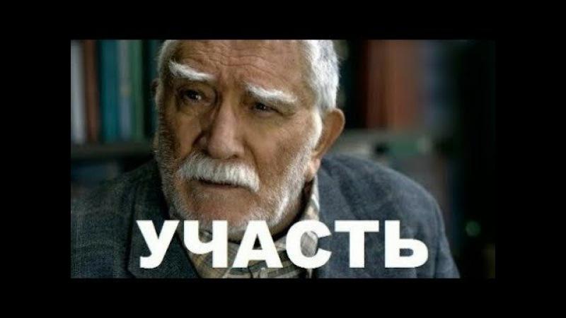 Армена Джигарханяна ждет печальная участь!