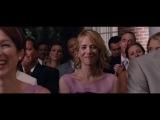 Hold on --Bridesmaids--Wilson Phillips-HD 2017