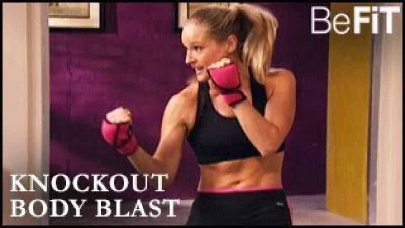 Knockout Body Blast Kickboxing Workout: 10 Min Solution- Jessica Smith