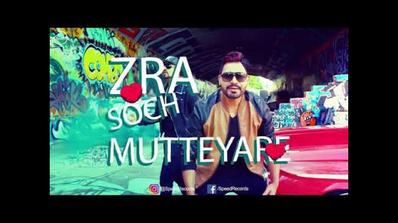 Think Once | Lyrical Video | Prabh Gill | Feat Roach Killa | Video TeamDG | MixSingh | Speed Records