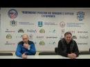 18.11.17. Пресс-конференция после матча «Волга» - «Енисей»