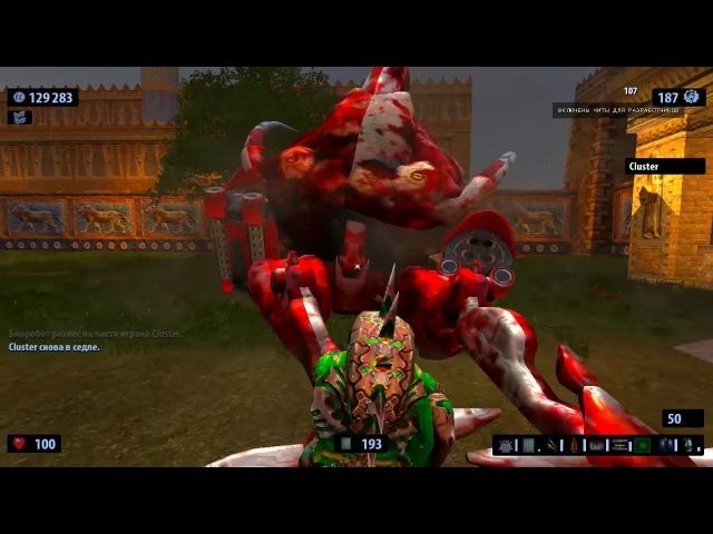 Serious Sam HD: Unity Persia - Вавилонская Башня