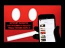 2 Интернет заработок\ Как продвинуть видео в тренды YouTube