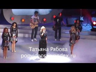 Аурика Ротару на юбилее С.Ротару. Москва 2011