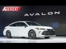 Detroit Auto Show 2018: Toyota Avalon 2018 - A Bordo