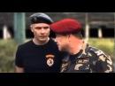 Клипы про спецназ