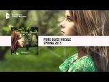 Tenishia &amp Bart Voncken - Another Heart (Club Mix Edit)
