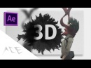 After Effects Tutorial 3D Camera Shake Wiggle