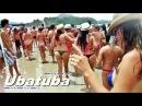 Ubatuba SP Praia