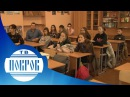 Экскурсия в культурном центре Союза армян Арагац