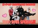 1000 SUBS SPECIAL Refractory Gears K POP RANDOM DANCE CHALLENGE