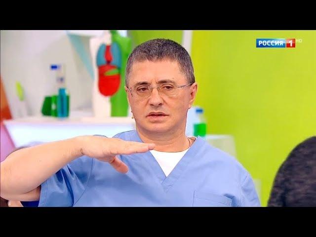 О самом главном Доктор Мясников об инфаркте, врач-гериатр для пожилых пациентов, полипы в матке