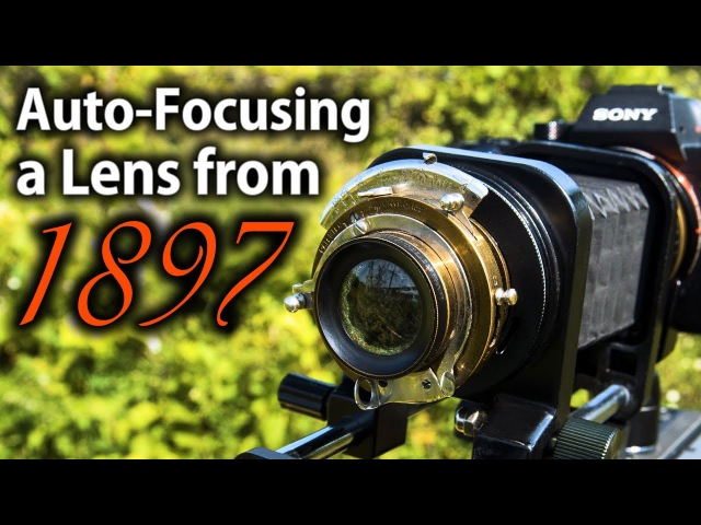 Auto-focusing a Lens from 1897! - The PRONTO Auto-Focus Lens Adapter from Fotodiox