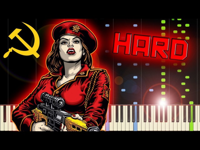 RED ALERT 3 - SOVIET MARCH - Piano Tutorial