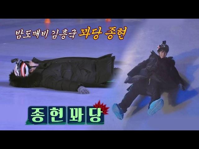 (부실 깨비) 밤도깨비 김흥국으로 등극한 꽈당 종현♥_♥ 밤도깨비 24회