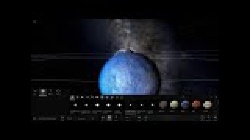 Обозревание космического эммулятора