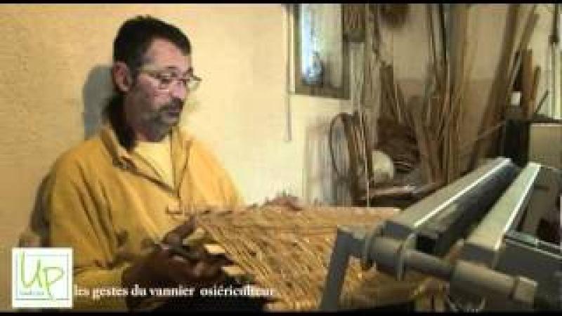 №1 Conservatoire Dynamique des Gestes Techniques : gestes du vannier, fabrication d'un panier, le fond