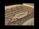 سورة البقرة كاملة القارئ أحمد العجمي Sourat albaqara ahmad al ajami