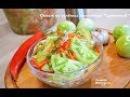 🍒Салат СУТОЧНЫЙ из зелёных помидоров отличная закуска