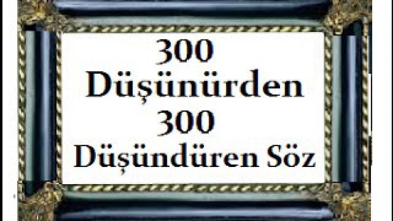 300 Düşünürden 300 Düşündüren Anlamlı Sözler, 40 dk. HD kalite