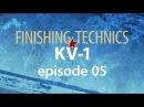 FINISHING TECHNICS: KV-1. Episode 5
