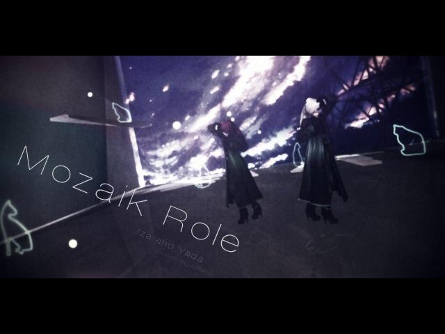 【 Iza and Yada 】 ~ Mozaik Role ~ 【MMD】